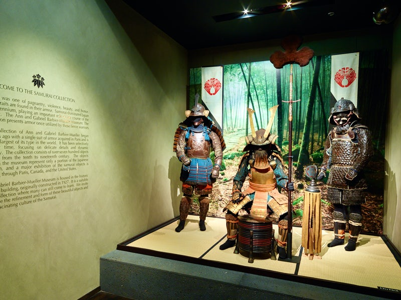The Ann & Gabriel Barbier-Mueller Museum: The Samurai Collection in Victory Park