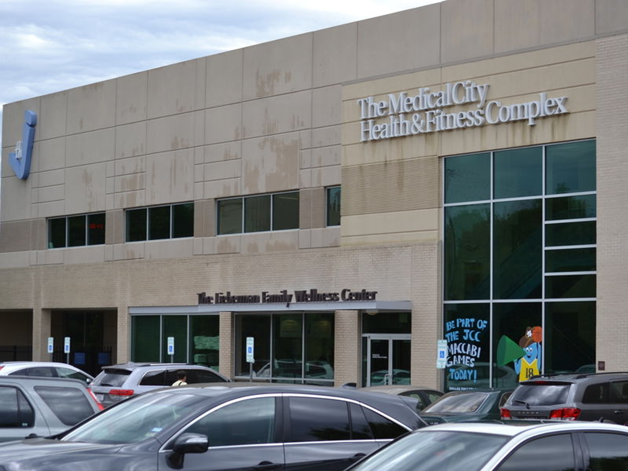 Jewish Community Center of Dallas in Beyond Dallas